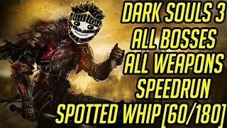 DS3 Every Weapon Every Boss Speedrun (Spotted Whip) (60/180)