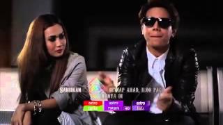 """Tepi Sikit"" - Dee The Series (MV Episod 11)"