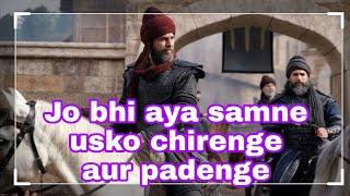 Jo Bhi Aaya Samne usko chirenge Aur farege Hum Din Ka Jhanda gadenge