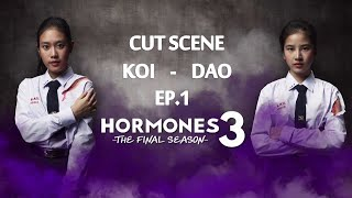 Video 【Cut Scene】 Dao & Koi | HM 3 The Final Season Ep.1 download MP3, 3GP, MP4, WEBM, AVI, FLV Februari 2018