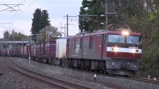【JR貨】EH500-6牽引 高速貨物 3080レ (FHD)