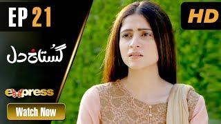 Pakistani Drama   Gustakh Dil - Episode 21   Express TV Dramas   Arij Fatyma, Affan Waheed