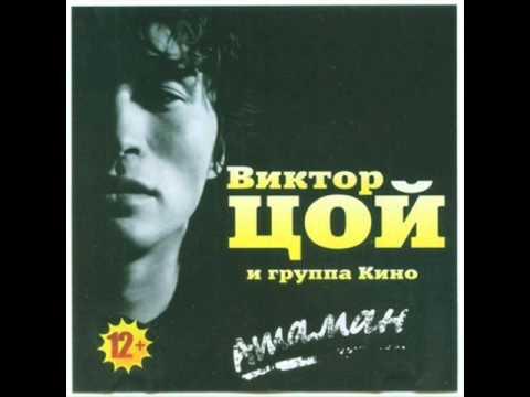 Viktor Tsoi - Ataman (Виктор Цой и группа КИНО 2012)