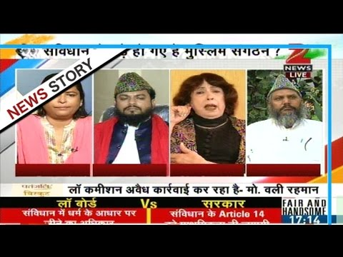 Is 'All India Muslim Personal Law Board' working against the Muslims of India?