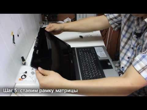 Замена матрицы на ноутбуке Acer | acer-doctor.ru