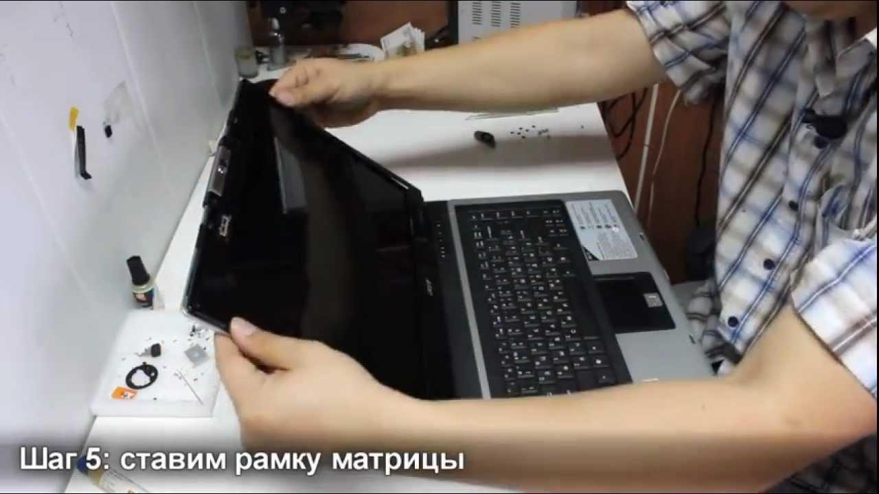 Ноутбук MSI GE72MVR 7RG Apache Pro. Едем за ноутбуком в Москву .