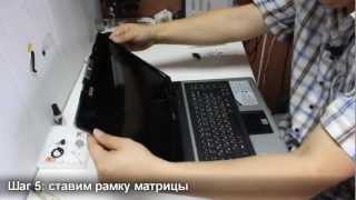 видео Ремонт ноутбука Acer Aspire 4315 в сервисном центре Acer Москва т.: +7(499)653 70 17