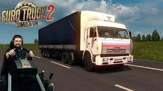 Скачать Поездка в Волгоград на Камазе 54115 Euro Truck Simulator 2 на руле Fanatec ClubSport