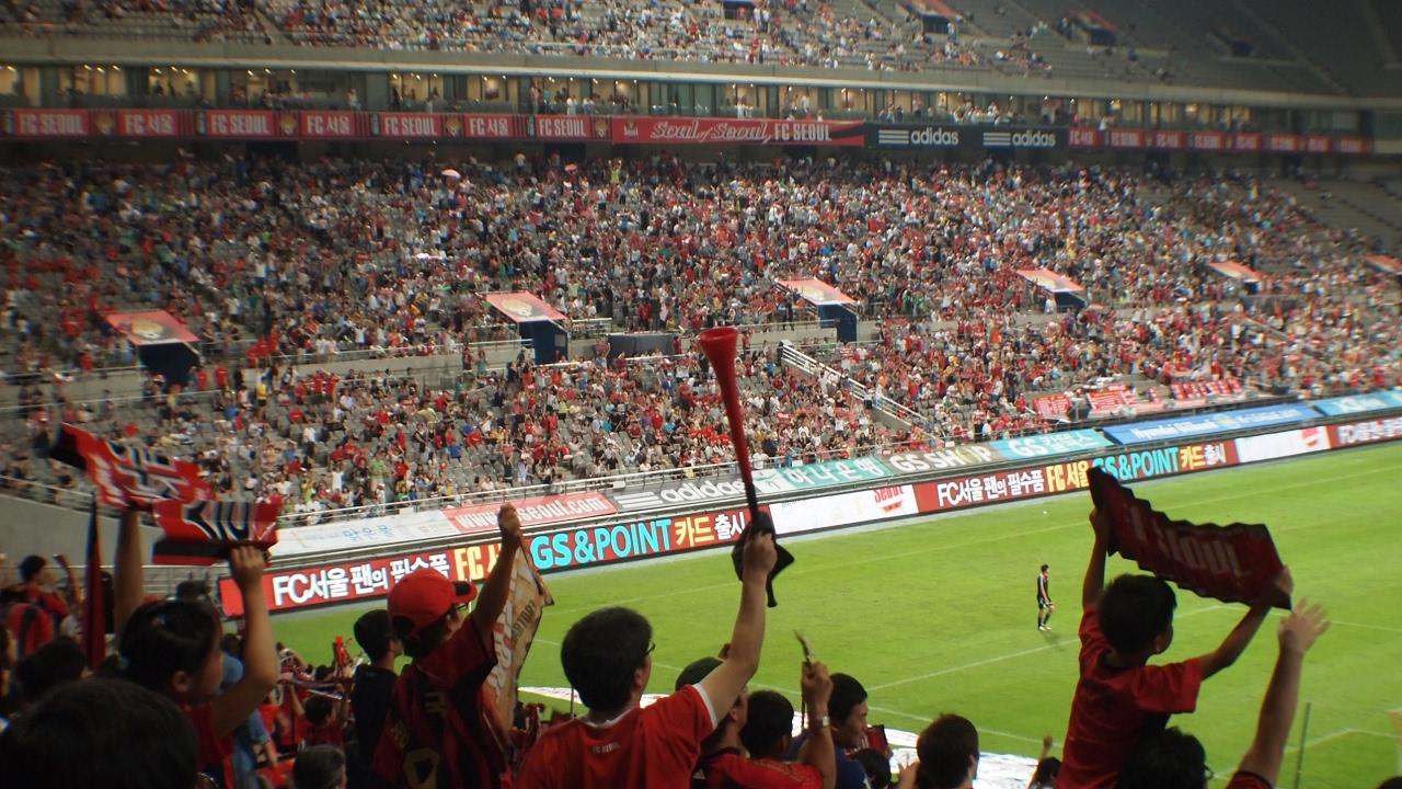 FC Steaua Bucharest - CFR Klausenburg Redaktionelles Foto ... |Steaua Cfr