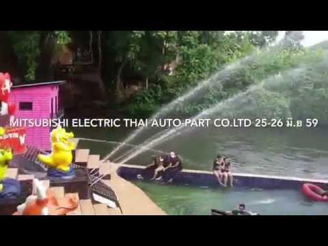 MITSUBISHI ELECTRIC THAI AUTO PART CO LTD EP1