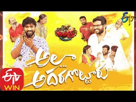Jabardasth |19th December 2019  | Full Episode | Aadhi, Raghava ,Abhi | ETV Telugu