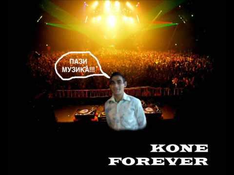 DJ Kone & Super Radio Team - Ne Mozam Da Se Setam