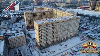видео ЖК «Маршал» (м. Октябрьское поле) в Москве – цены на квартиры, отзывы жильцов, планировки, фото