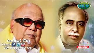 Kalaignar Karunanidhi Best Speech | Rare speech of Kalaingar Karunanithi
