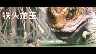 鬼吹灯全集《鬼吹灯之精绝古城》+《龙岭迷窟》+《云南虫谷》+《昆仑神宫》
