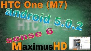 HTC One M7 (android 5.0.2+ sense6). Обзор прошивки MaximusHD.(, 2015-01-19T20:21:06.000Z)