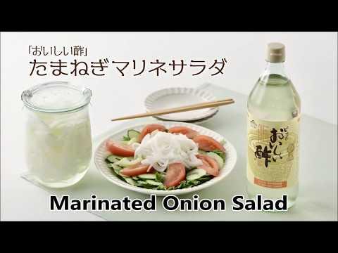 Oishi Su (The Delicious Vinegar)