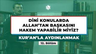 Kur'an'la Aydınlanmak | DİNİ KONULARDA ALLAH'TAN BAŞKASINI HAKEM YAPABİLİR MİYİZ?
