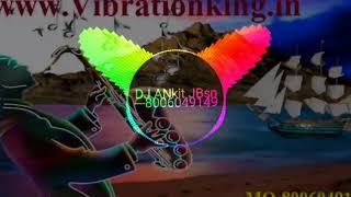 Bhang Ka Theka Band Hogya   Shiv Bhajan  Not Vibration   With  Fadu Bass Mixx    2018 exported 0