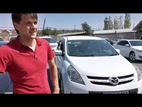 Авто из Армении, Праворукий Японец Mazda Mpv 2006г, 119000км, 7300$.