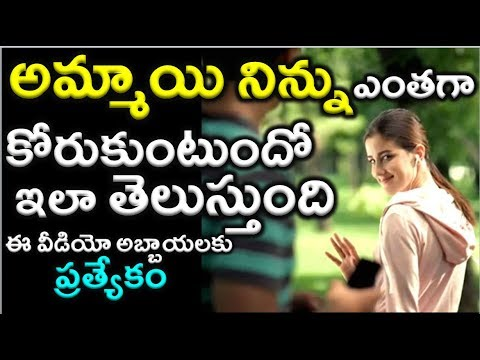 flirt meaning in telugu youtube videos: