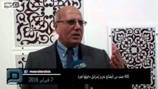 بالفيديو| بضائع حظر الاحتلال دخولها غزة