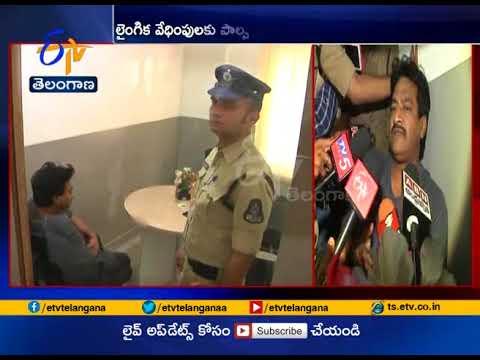 Gajal Srinivas Arrested | On Sexual Harassment | HYD