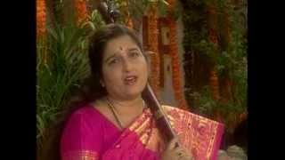 Ek Aankh Mein Suraj Sadha Ek Mein Chandrama Aadha By Anuradha Paudwal [Full Song] Shiv Gungaan