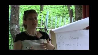 Любовь, отношения мужчины и женщины - мастер класс. Консультации семейный психотерапевт в Москве(