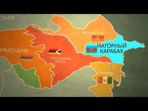 Азербайджан хотят переименовать