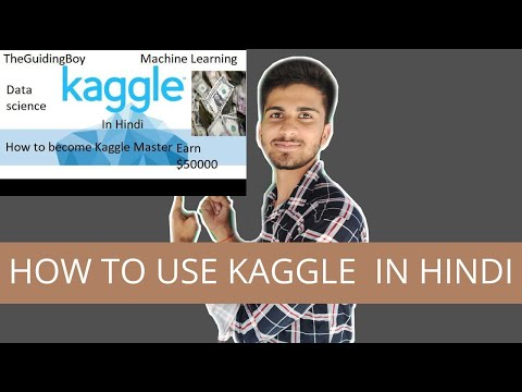 What is Kaggle | How to use Kaggle in hindi
