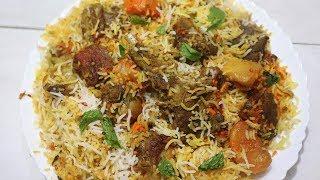 Mumbai Style Mutton Dum Biryani Recipe | Aloo Mutton Biryani Recipe