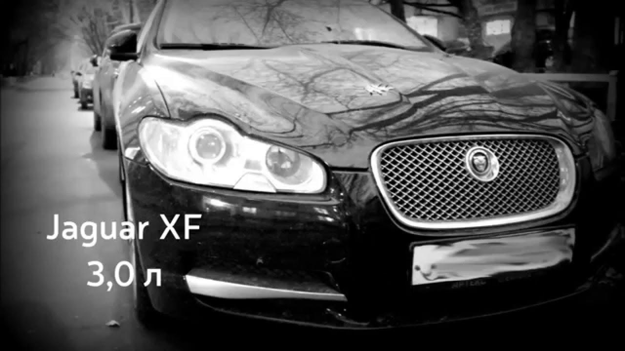 Автомобиль Мечты. Отзыв о подборе Jaguar XF