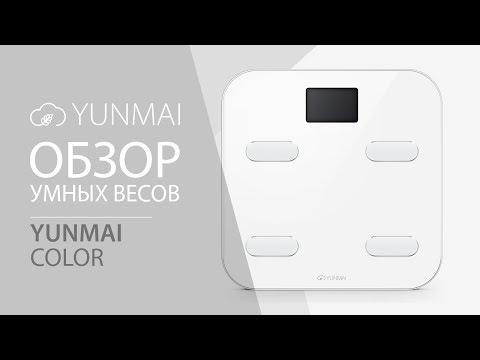 Обзор на смарт весы Yunmai Color: Как похудеть за 7 дней без диеты