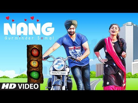 Nang: Gurminder Somal (Full Song) Lovees | Paras | Latest Pu