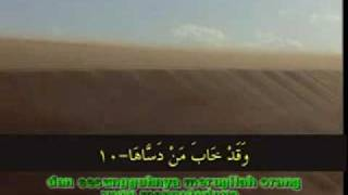 surat asy-syam syeik al matroed.mp4