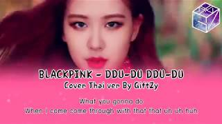 [Thai Ver.] BLACKPINK - 뚜두뚜두 (DDU-DU DDU-DU) ตูดูตูดู l Cover by GiftZy