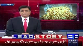 Dunya Kamran Khan Kay Sath – 16 October 2015 | Dunya News