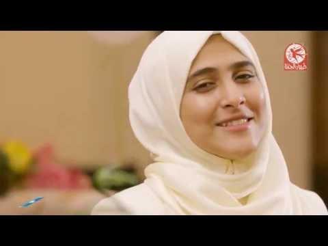 كل ما يطل العيد - أمينة كرم | Toyor Al Janah