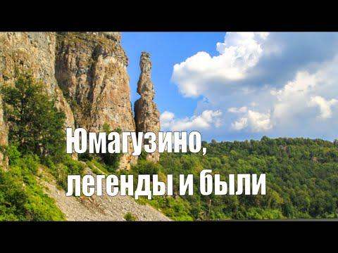 Из Уфы на выходные_6. Юмагузинское водохранилище.