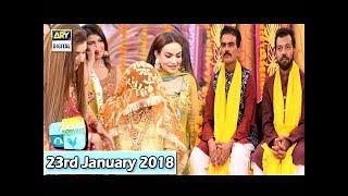 Good Morning Pakistan - 23rd January 2018 - ARY Digital Show