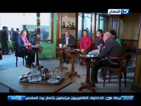 اخر النهار - حلقة خاصة من محافظة الاسكندرية والاستماع ا...