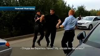 Житель Нижнего Новгорода устроили пьяное шоу при задержании