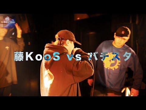 藤KooS vs バチスタ/凱旋MCbattle × Nation Of Klang 本戦 @渋谷VUENOS
