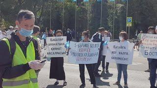 Несиелік Амнистиясы Мен Жер Үшін Митинг Алматы