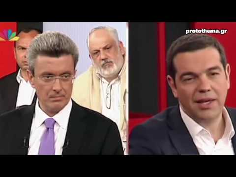 Η ΝΤΡΟΠΗ ΤΩΝ ΣΥΡΙΖΑ-ΑΝΕΛ ΣΕ 7,5 ΛΕΠΤΑ