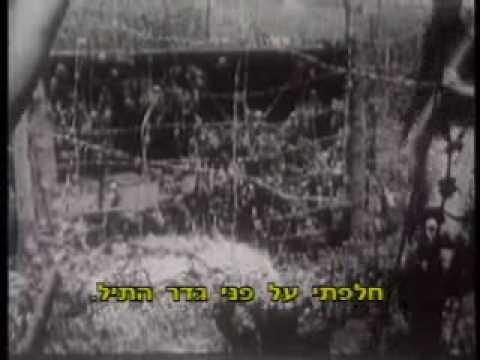 The Spielberg Jewish Film Archive Tomorrow 39 S A Wonderful Day Youtube
