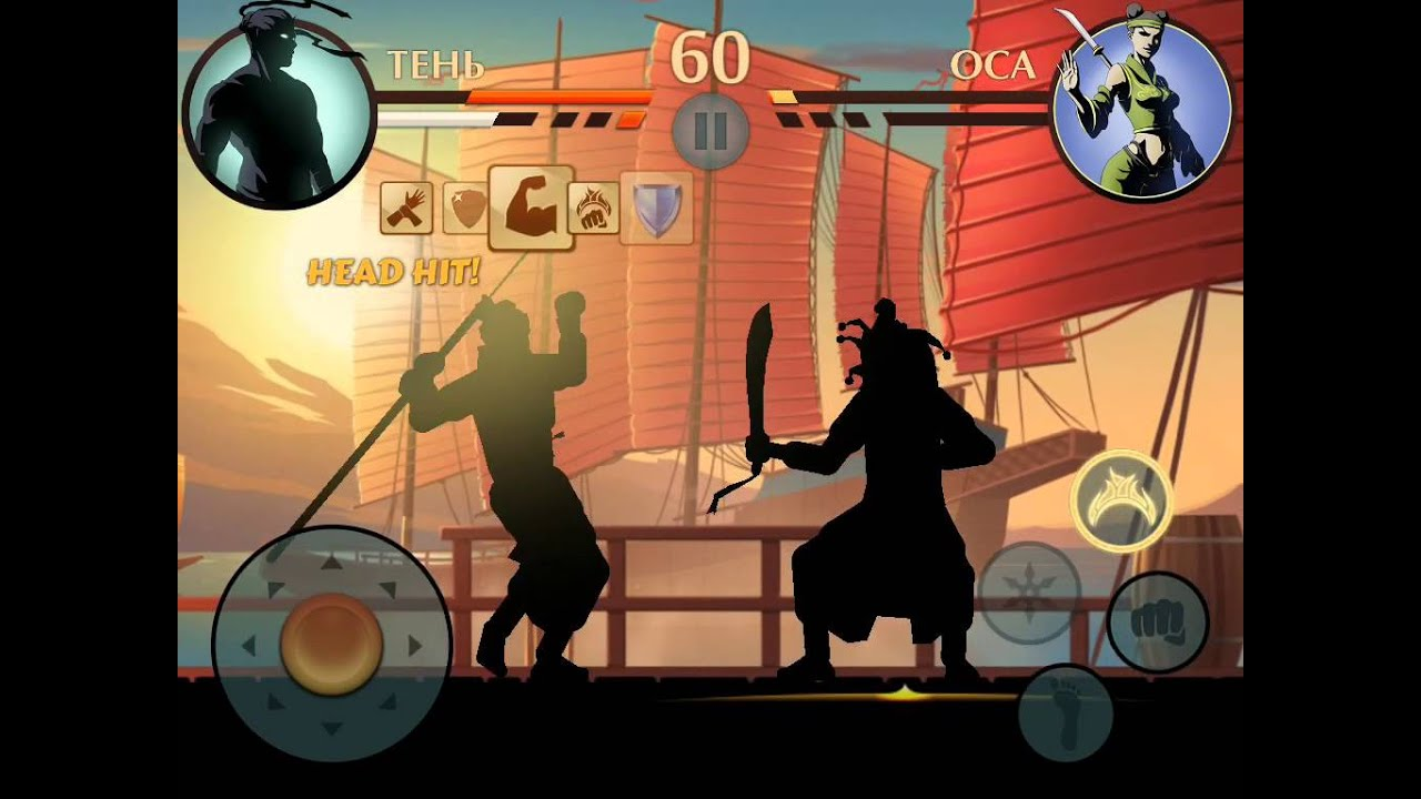 Download shadow fight 3 mod apk v1. 11. 0 [freeze your enemy].