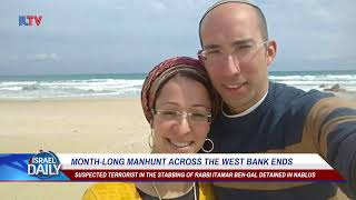 Your Morning News From Israel - Mar. 18, 2018.