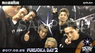 """三代目 J Soul Brothers LIVE TOUR 2016-2017""""METROPOLIZ""""の舞台裏の模..."""